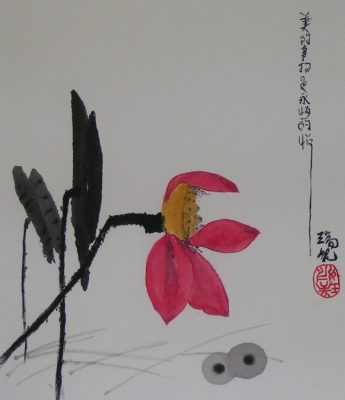Introduction to Sumi-e/Chinese Brush Painting Workshop