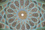 Islamic Art: Mirror of the Invisible World w/ Steven Naifeh