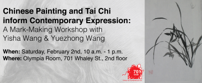 Chinese Painting and Tai Chi Mark Making Workshop