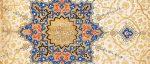 Worlds of Creativity - How Islam Influences Art