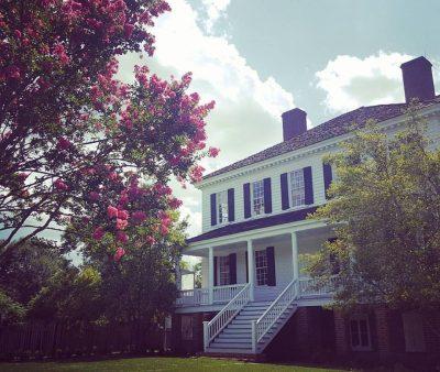 SC Philharmonic Concert | Kershaw-Cornwallis House