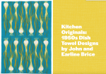 Kitchen Originals | 1950s Dish Towel Designs by John & Earline Brice