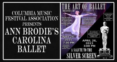 "CENTER FOR DANCE EDUCATION ""A SALUTE TO THE SILVER SCREEN"""