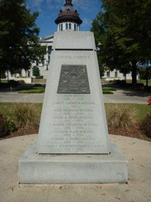 Capitol Complex Robert E. McNair Monument