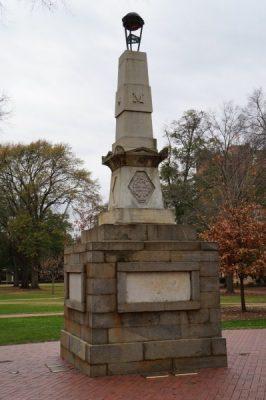 Jonathan Maxcy Monument